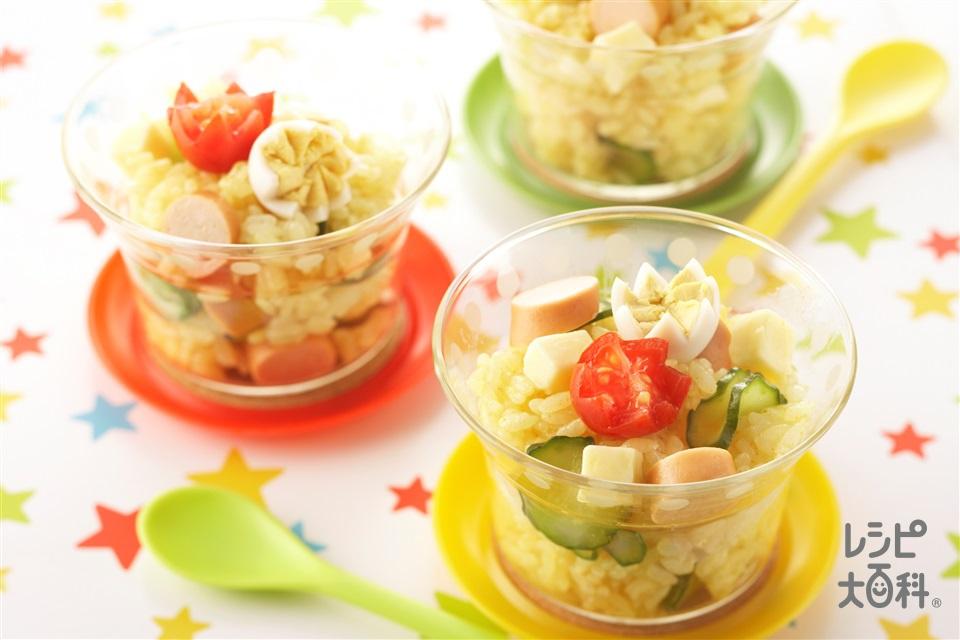 カレー風味のサラダちらし寿司(米+きゅうりを使ったレシピ)