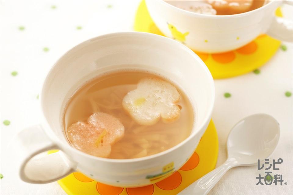 帆立と花麩のスープ(帆立貝柱の水煮缶+花麩を使ったレシピ)