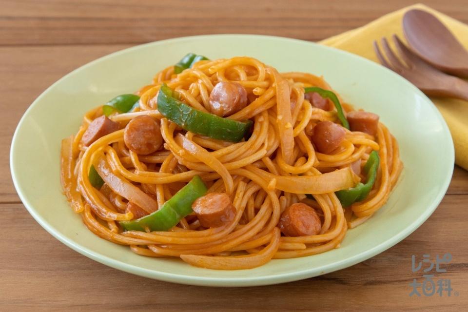 フライパン1つでナポリタン(スパゲッティ+玉ねぎを使ったレシピ)