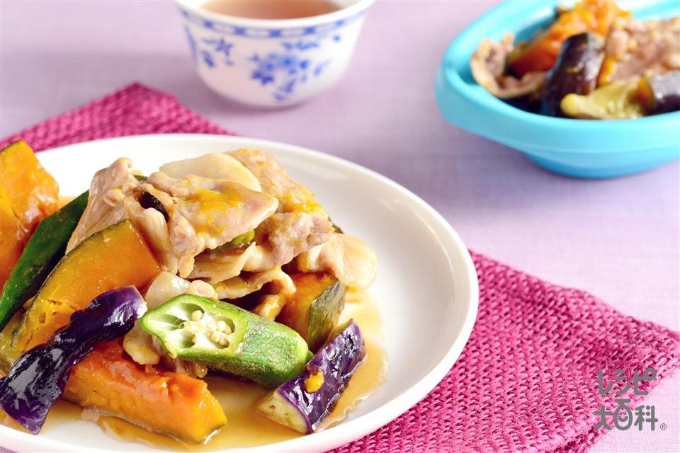 シリコンスチーマーで 豚肉と夏野菜の甘酢あん(豚もも薄切り肉+かぼちゃを使ったレシピ)