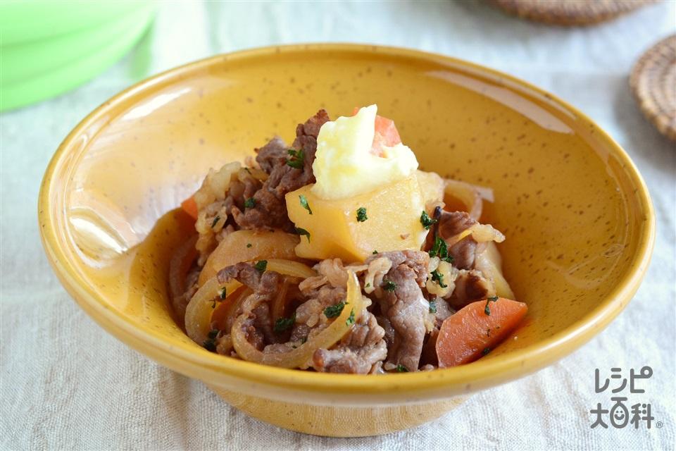 シリコンスチーマーで 洋風肉じゃが(じゃがいも+牛こま切れ肉を使ったレシピ)