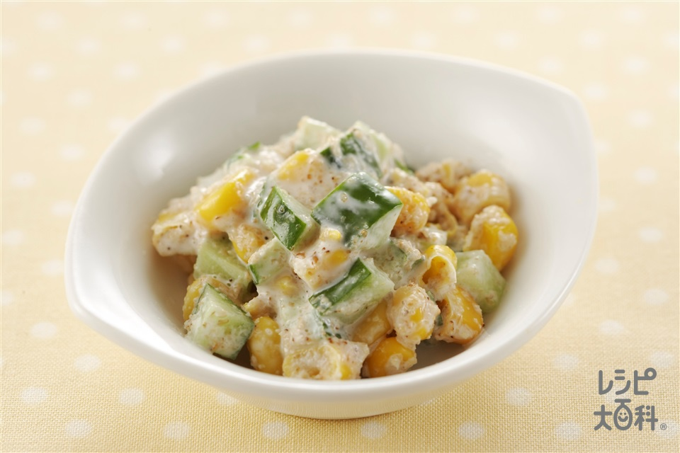 コーンときゅうりのサラダ(ホールコーン缶+きゅうりを使ったレシピ)