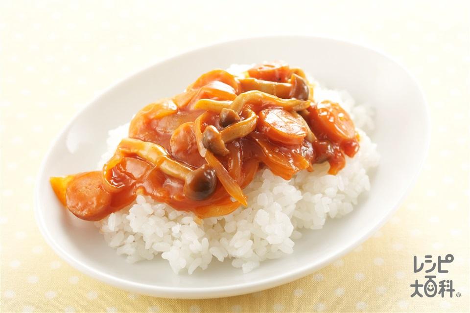 ハヤシ風のっけご飯(ご飯+ウインナーソーセージを使ったレシピ)