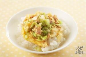 ツナ卵丼(ご飯+卵を使ったレシピ)