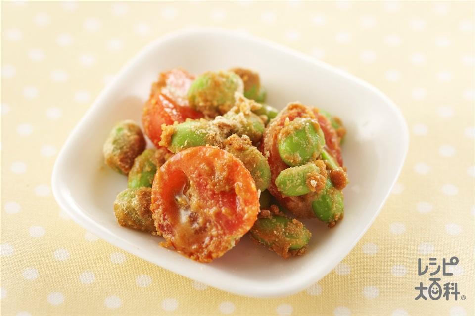枝豆とミニトマトのきなこあえ(冷凍枝豆+ミニトマトを使ったレシピ)
