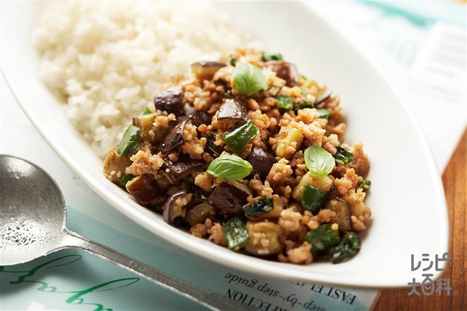 ガパオごはん(鶏ひき肉+なすを使ったレシピ)