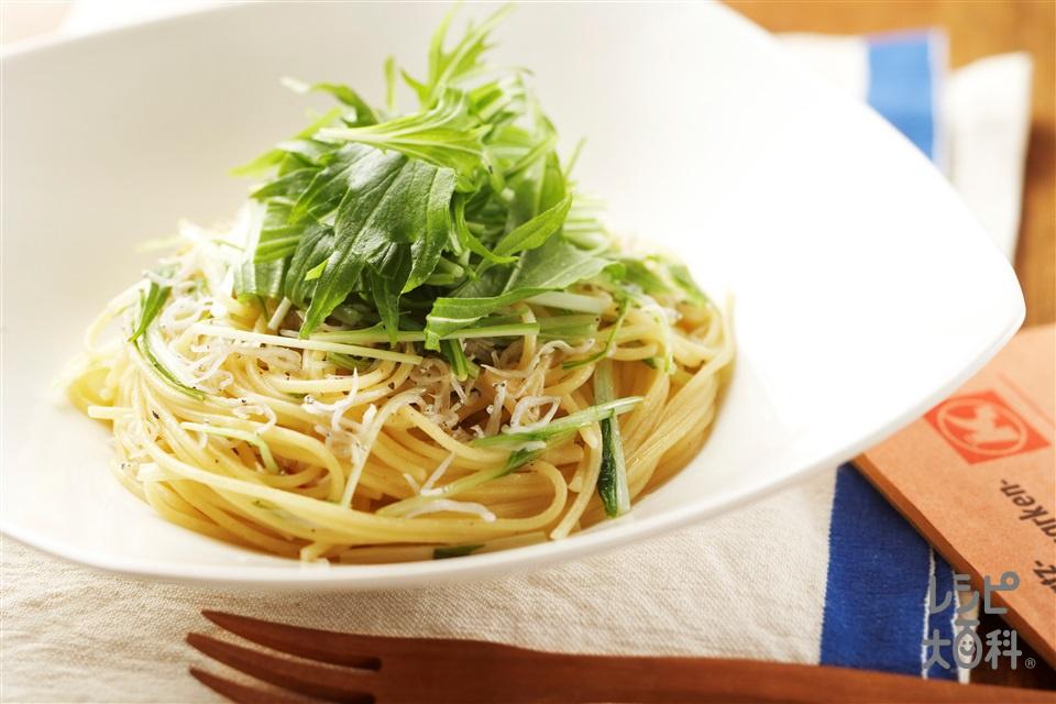 しらすと水菜のペペロンチーノ(スパゲッティ+ちりめんじゃこを使ったレシピ)