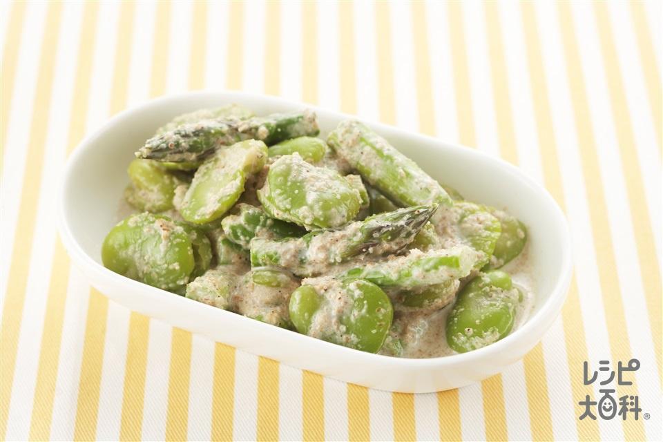 アスパラとそら豆のごまマヨあえ(グリーンアスパラガス+そら豆を使ったレシピ)