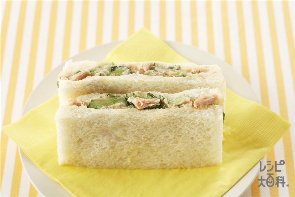 ツナきゅうりサンド(サンドイッチ用食パン+きゅうりを使ったレシピ)