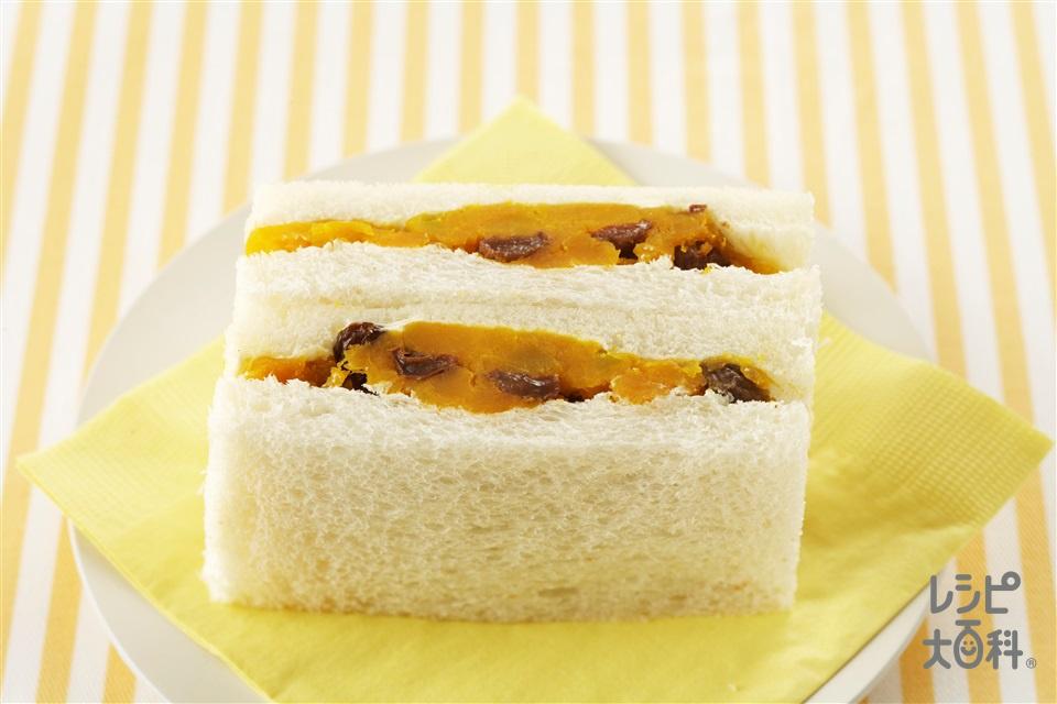 スイートかぼちゃサンド(サンドイッチ用食パン+かぼちゃを使ったレシピ)
