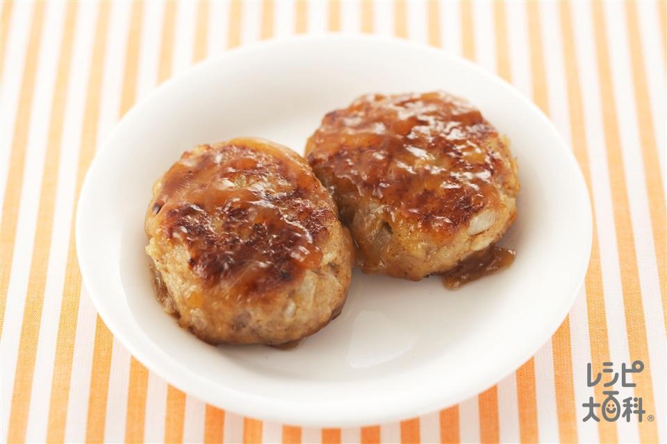 照り焼きハンバーグ(合いびき肉+玉ねぎのみじん切りを使ったレシピ)