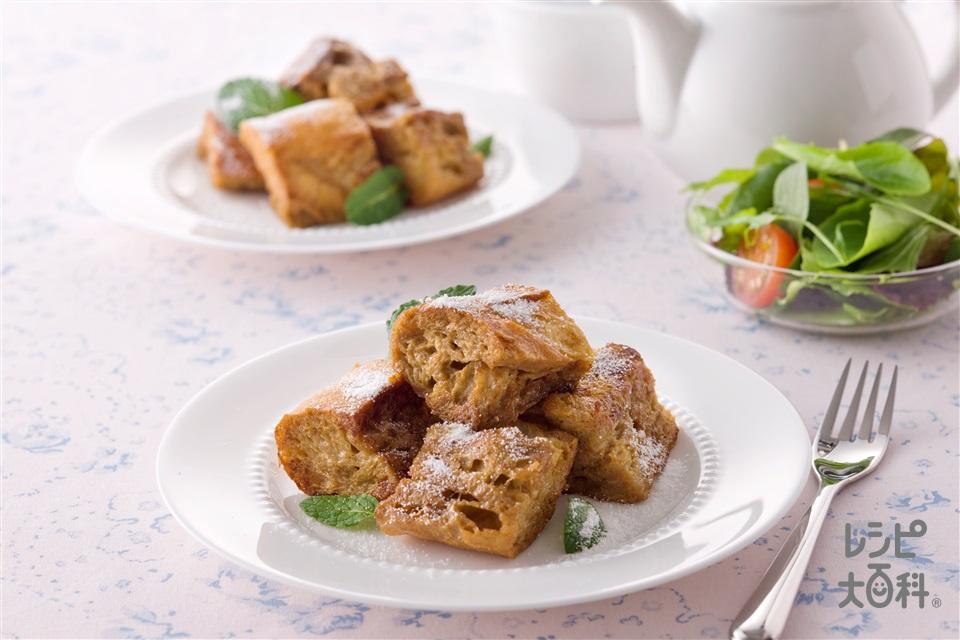 フランスパンの角切りモカフレンチトースト