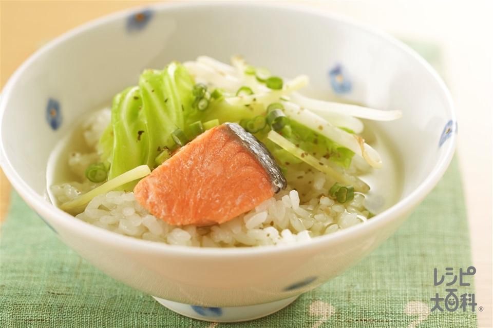 鍋のシメ 塩鮭とキャベツ茶漬け