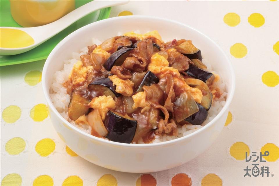 なすの豚丼(ご飯+なすを使ったレシピ)