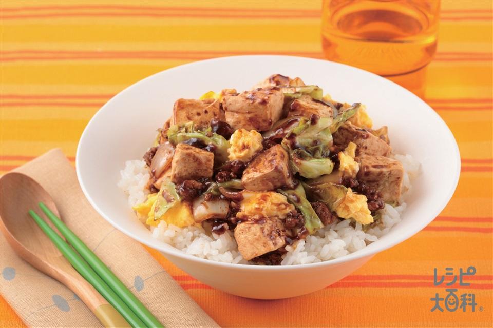 ホイコー豆腐丼(ご飯+木綿豆腐を使ったレシピ)