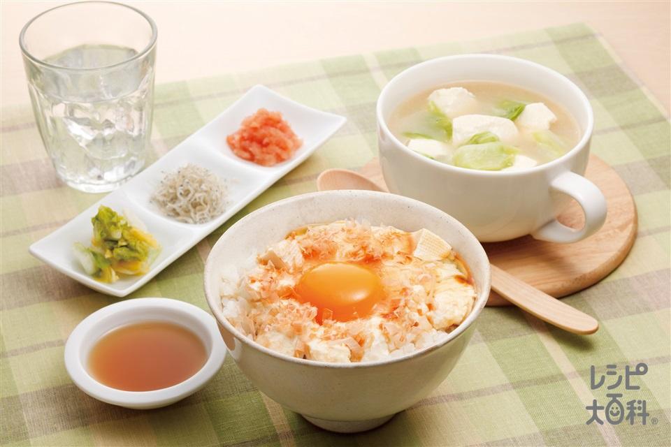 「エコうま」お豆腐の使いきり和定食(絹ごし豆腐+ご飯を使ったレシピ)