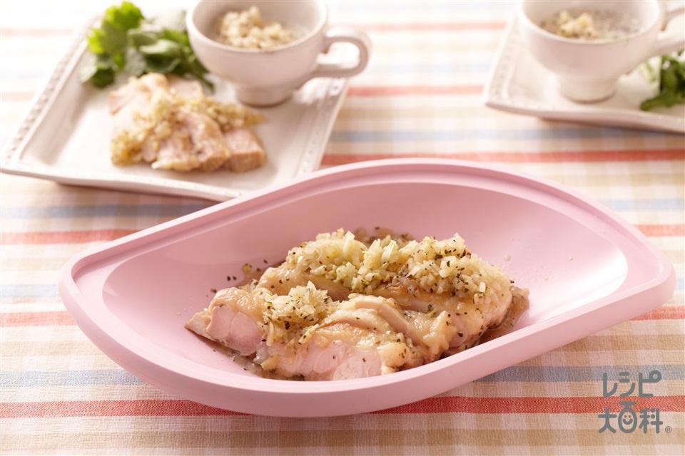 香り蒸し鶏(鶏もも肉+A玉ねぎのみじん切りを使ったレシピ)