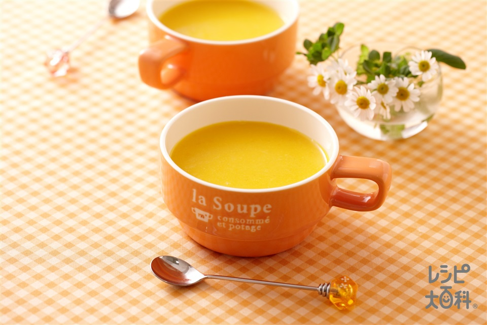 かぼちゃの冷製スープ(かぼちゃ+玉ねぎを使ったレシピ)