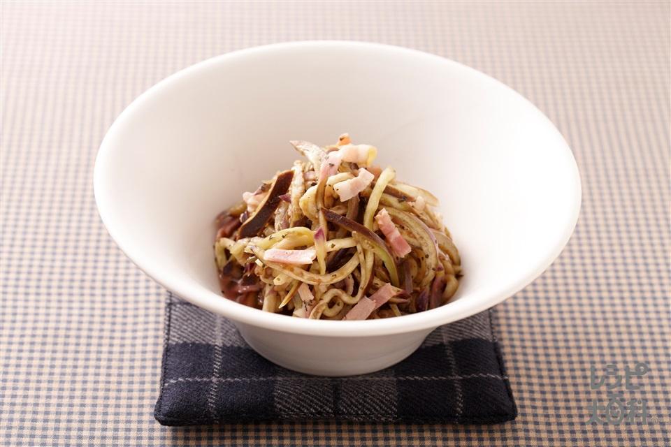 茄子の地中海風サラダ(なす+ベーコンスライスを使ったレシピ)