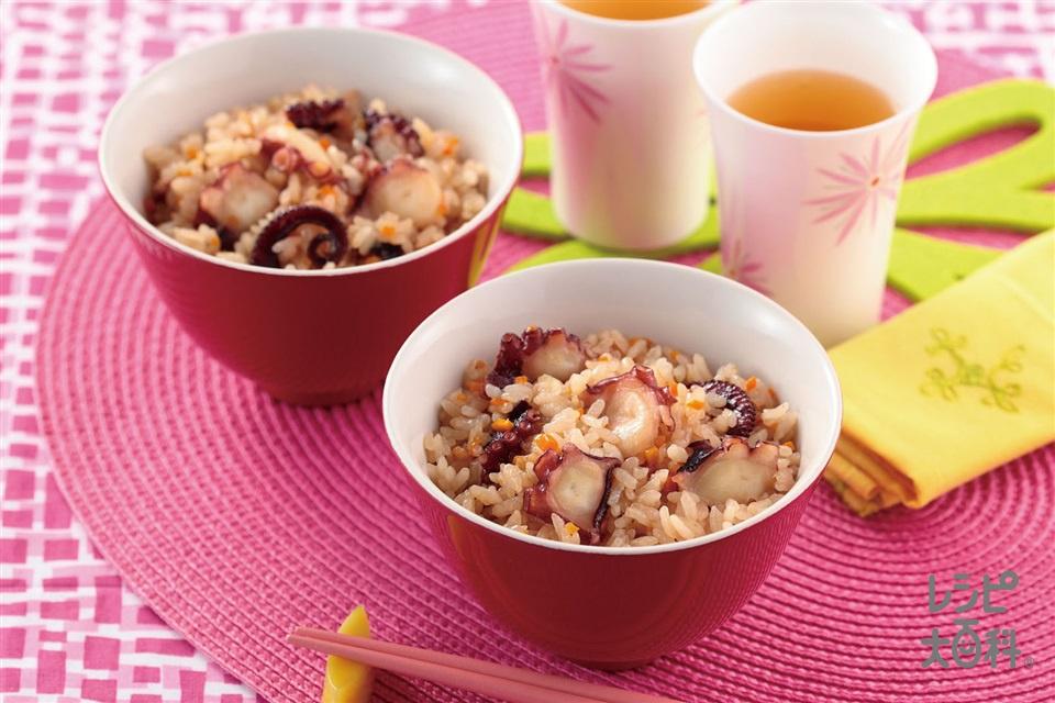 チャイナタコ飯(米+ゆでだこの足を使ったレシピ)