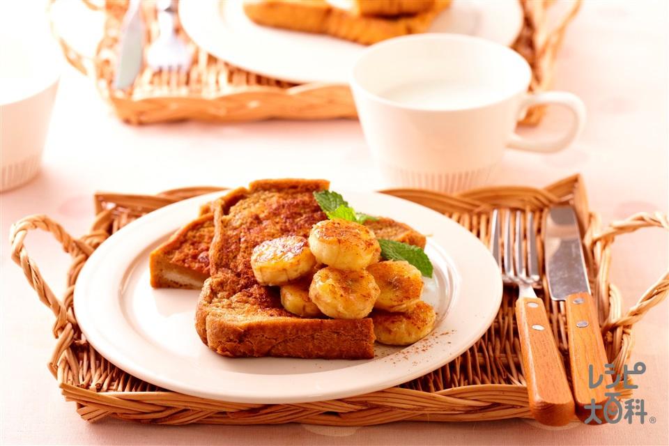 カフェオレフレンチトースト(牛乳+バナナを使ったレシピ)