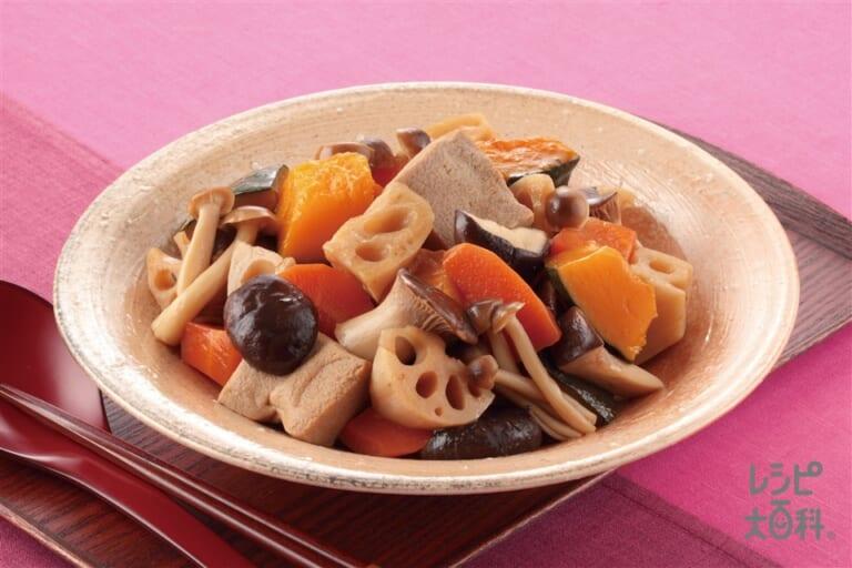 秋野菜の煮しめ