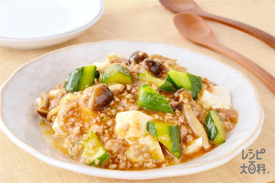 きゅうりとしめじのピリ辛あんかけ豆腐(きゅうり+しめじを使ったレシピ)