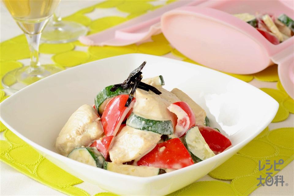 シリコンスチーマーで 鶏むね肉のマヨわさび和え(鶏むね肉+ズッキーニを使ったレシピ)