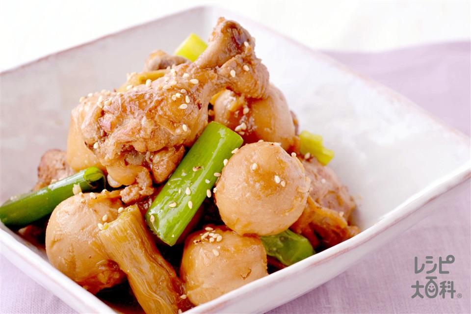 圧力鍋で 鶏手羽と里いもの煮物