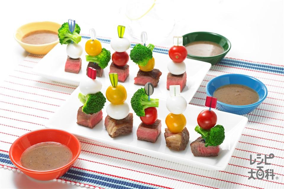 牛ステーキのカラフルピンチョス(牛ステーキ用肉+ブロッコリーを使ったレシピ)