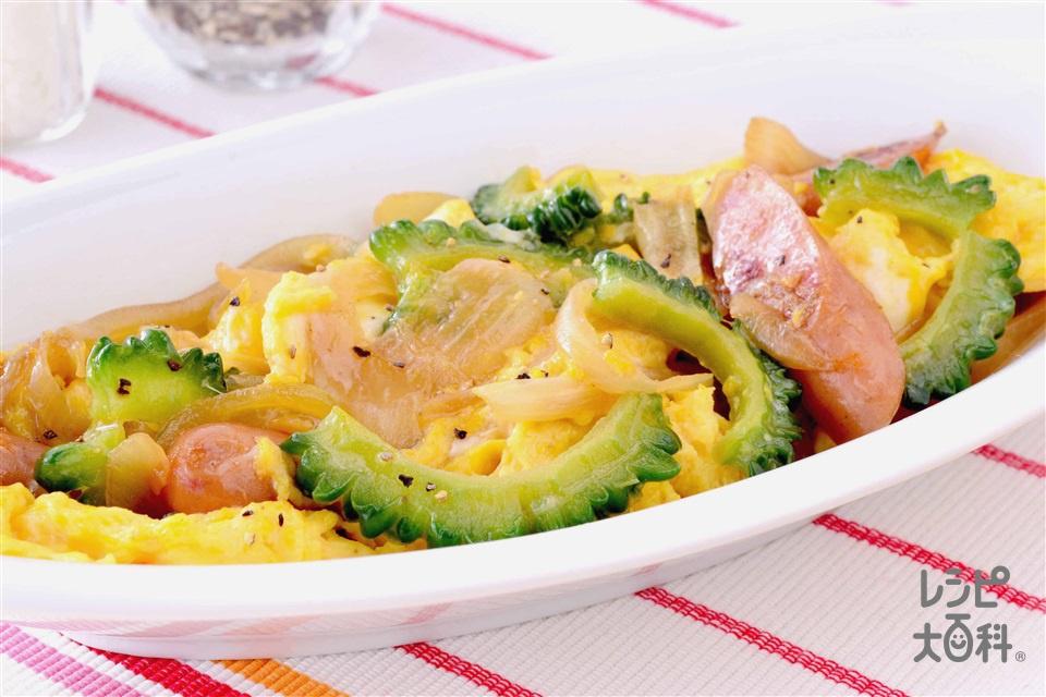 ゴーヤとウインナーの卵とじ(玉ねぎ+卵を使ったレシピ)