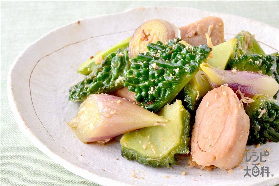 ツナとゴーヤとみょうがの炒め物(ゴーヤ+ツナ油漬缶を使ったレシピ)