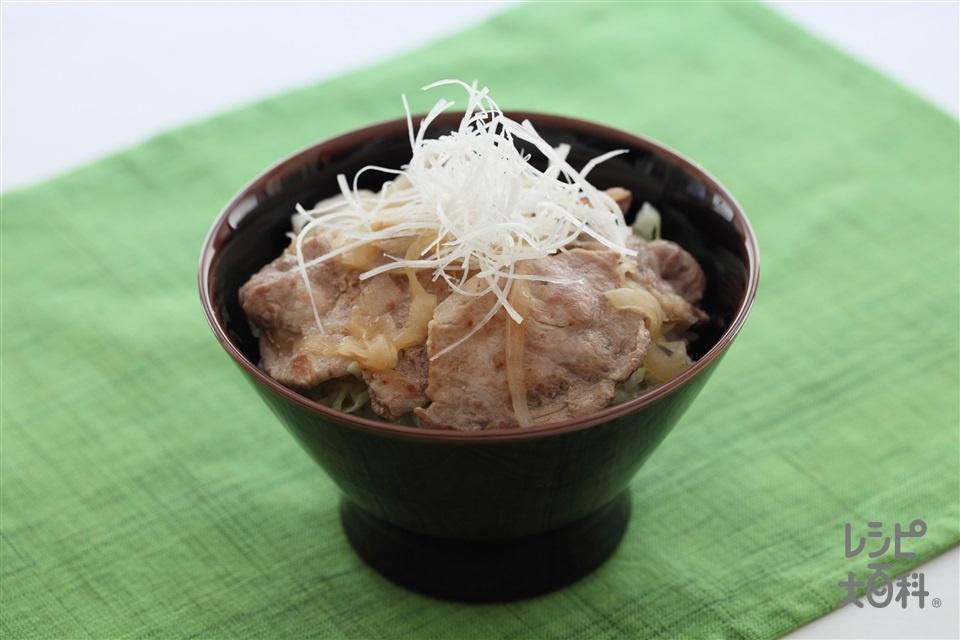 豚丼(豚しょうが焼き用肉+玉ねぎを使ったレシピ)