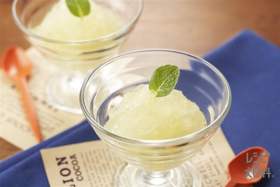 グレープフルーツのゼリー(グレープフルーツ果汁+粉ゼラチンを使ったレシピ)