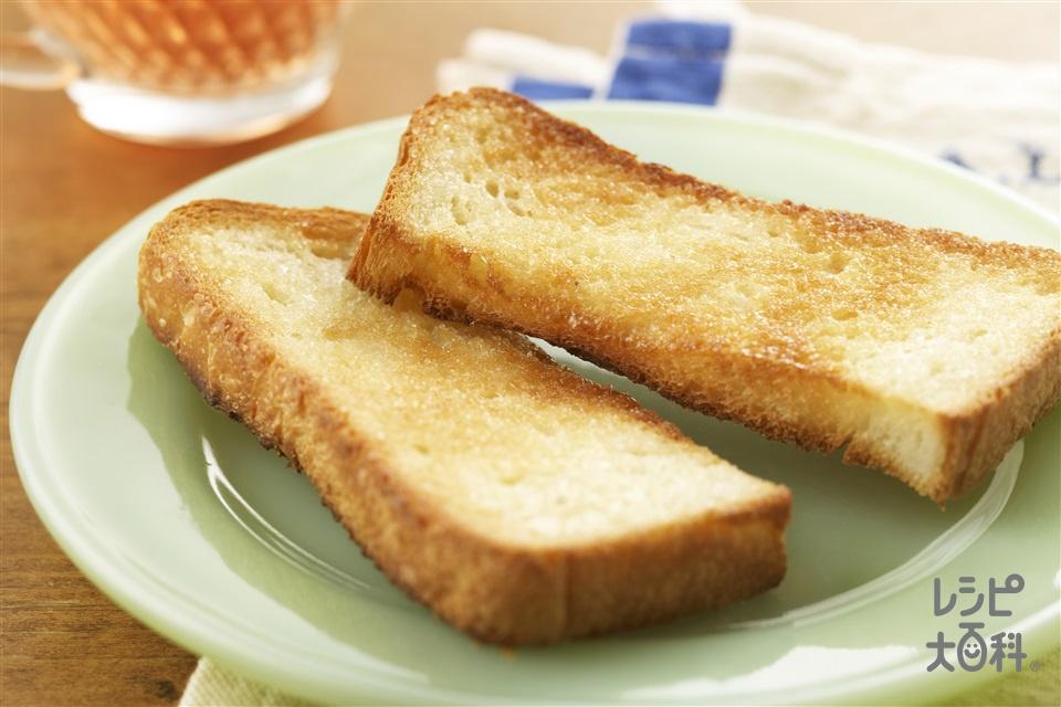 シュガートースト(食パン8枚切りを使ったレシピ)