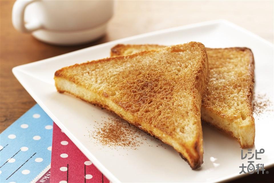 シナモントースト(食パン8枚切りを使ったレシピ)