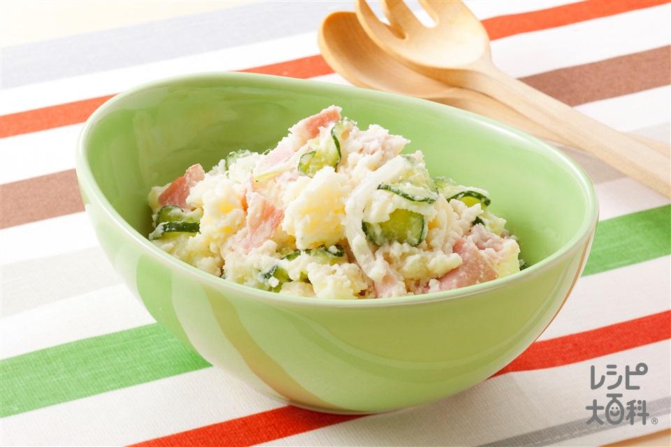 簡単「コクうま」ポテトサラダ(じゃがいも+きゅうりを使ったレシピ)