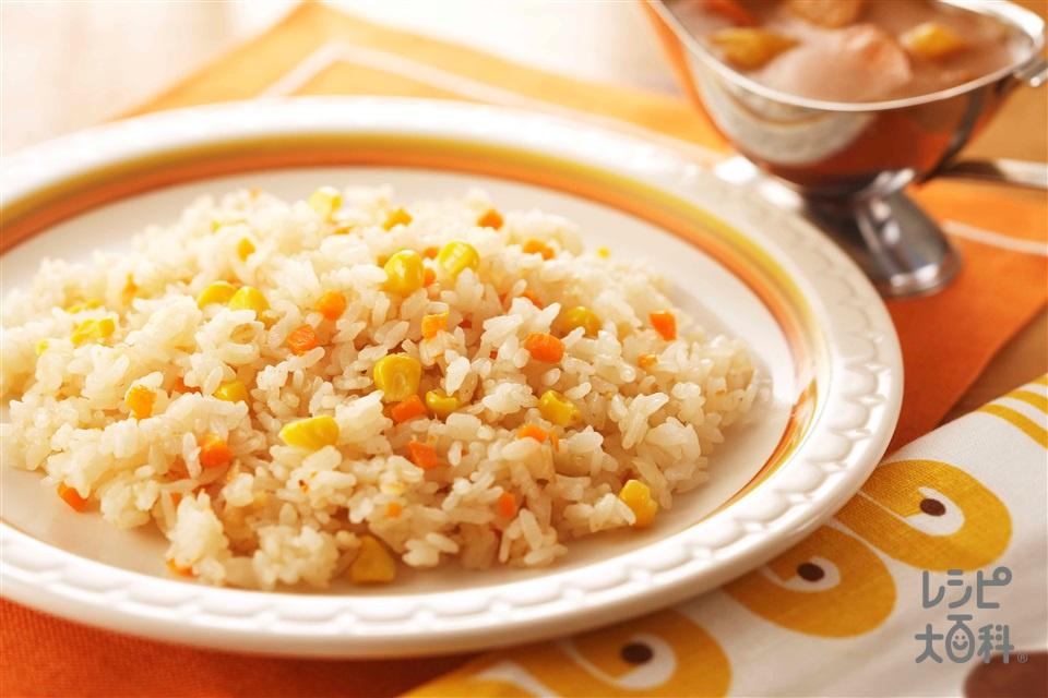コンソメ炊き込みライス(米+「味の素KKコンソメ」固形タイプを使ったレシピ)