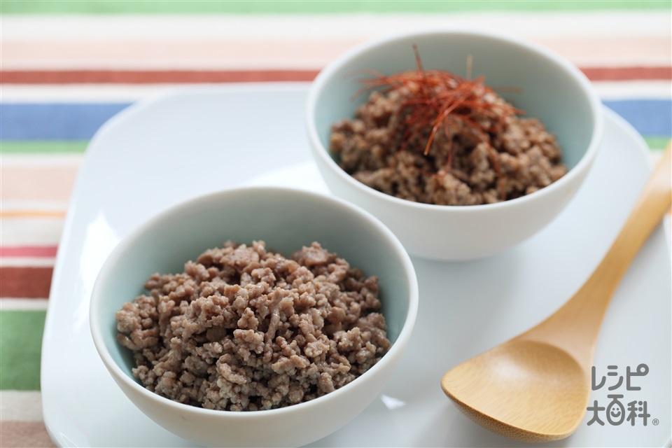 中華風肉そぼろ(合いびき肉を使ったレシピ)