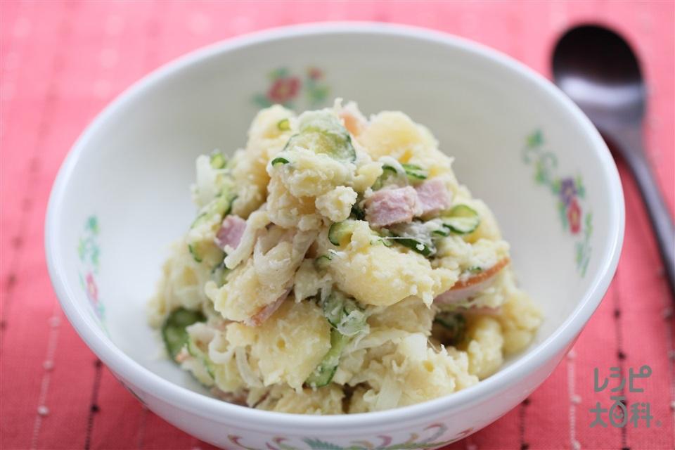 ポテトサラダ(じゃがいも+玉ねぎを使ったレシピ)