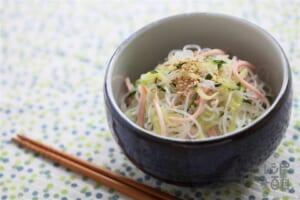 春雨サラダ(春雨+きゅうりを使ったレシピ)