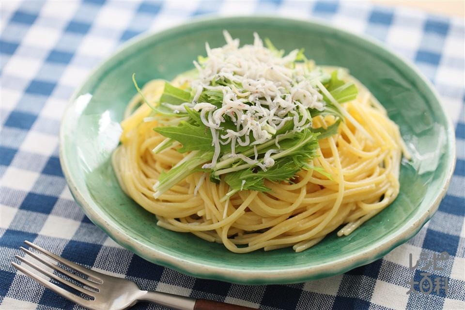 しらすと水菜のパスタ(スパゲッティ+水菜を使ったレシピ)