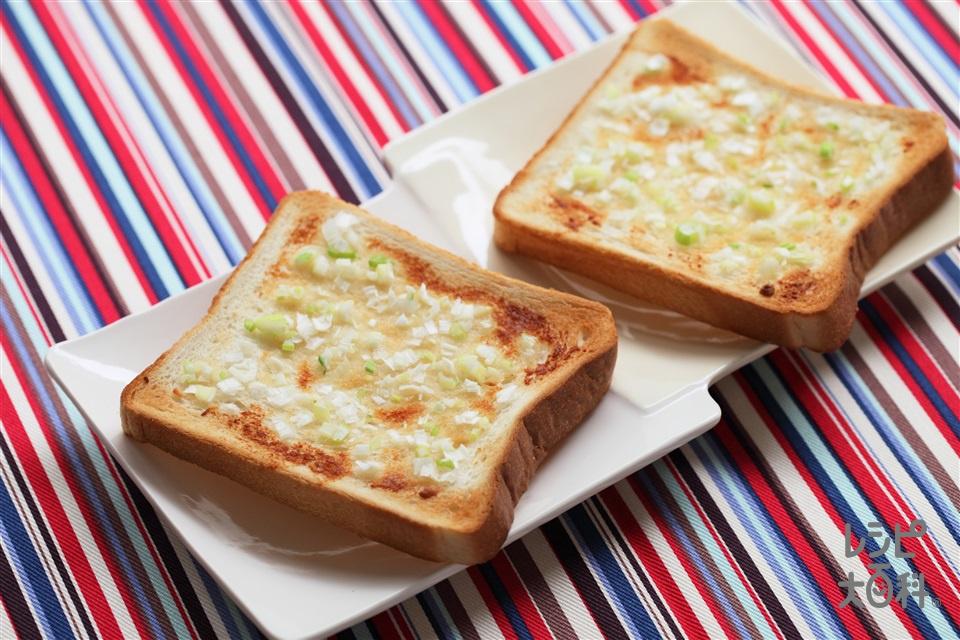 ねぎトースト(食パン6枚切り+ねぎのみじん切りを使ったレシピ)