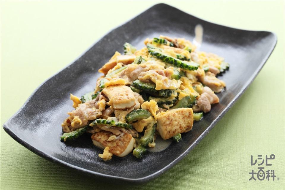 香味ゴーヤチャンプルー(ゴーヤ+木綿豆腐を使ったレシピ)