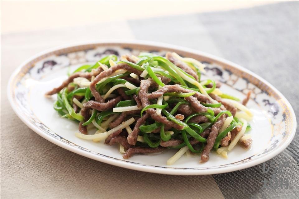 青椒肉絲(牛もも薄切り肉+ピーマンを使ったレシピ)