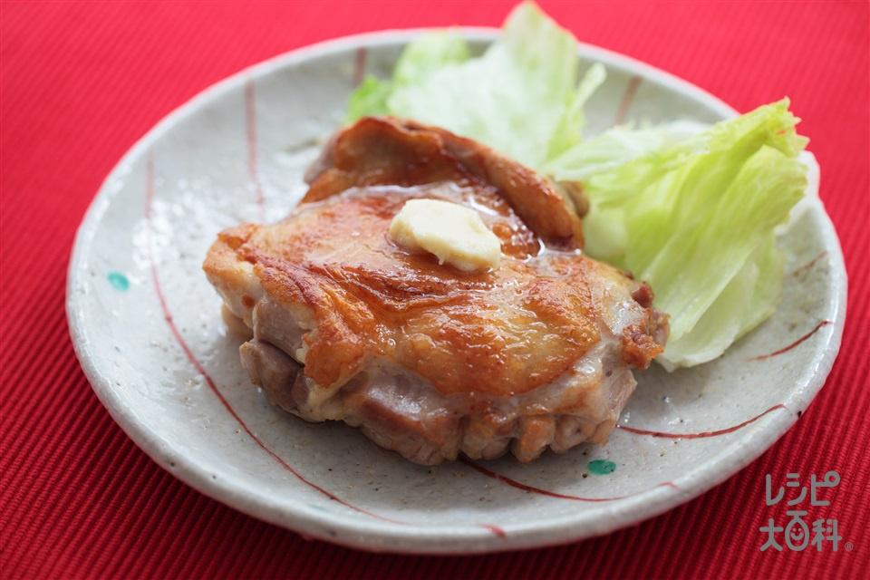 チキンステーキ(鶏もも肉+バター(食塩不使用)を使ったレシピ)