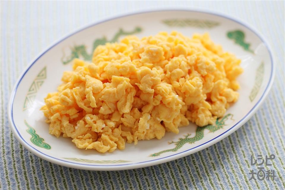 炒り卵(卵+を使ったレシピ)