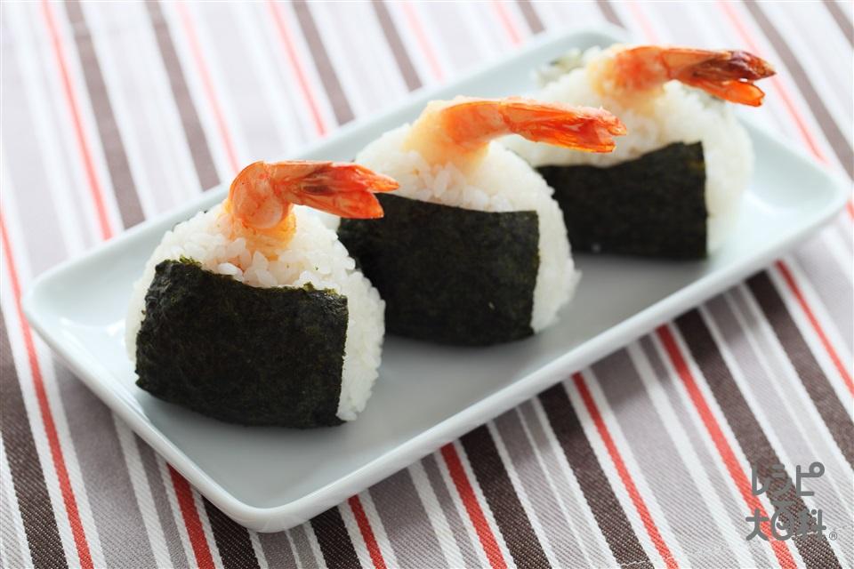 天むす(えび+ご飯を使ったレシピ)