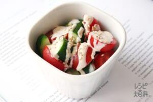 きゅうりとトマトのコロコロサラダ