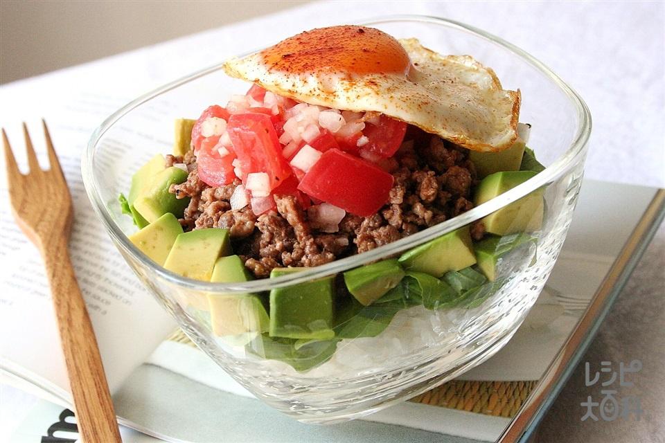 メキシカンサラダライス(トマト+ご飯を使ったレシピ)